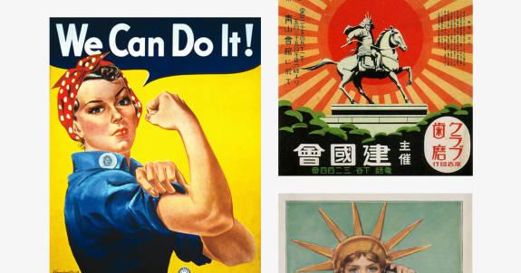 Propaganda-inspired designs