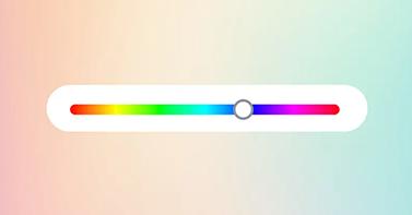 PicMonkey's color spectrum for choosing design colors.